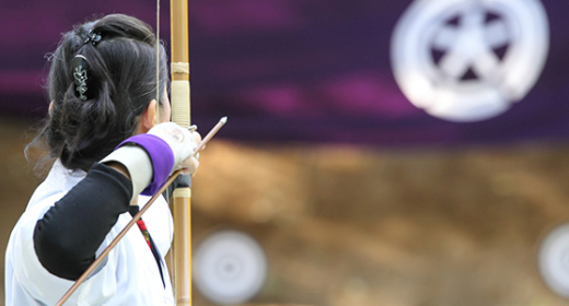 Kyudo, un art martial traditionnel peu connu