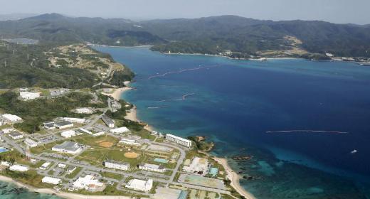 La construction d'une nouvelle base américaine crispe les habitants de l'île d'Okinawa