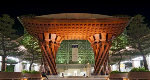 Découvertes touristiques et activités à Kanazawa