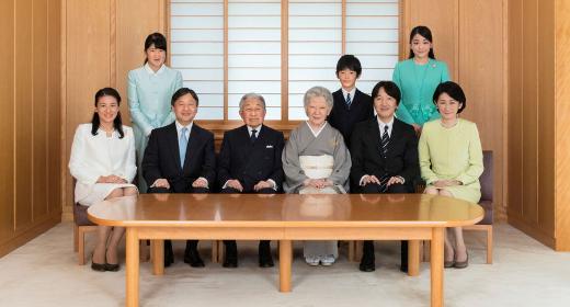 La famille impériale du Japon prend la pose pour la nouvelle année