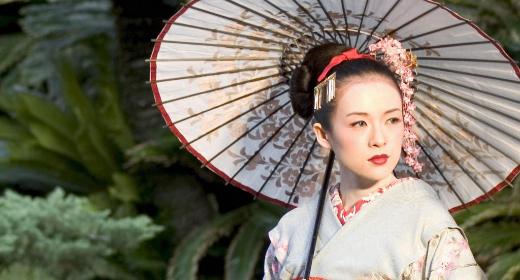 De Maiko à Geisha