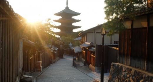 Guide pratique pour un voyage à Kyoto