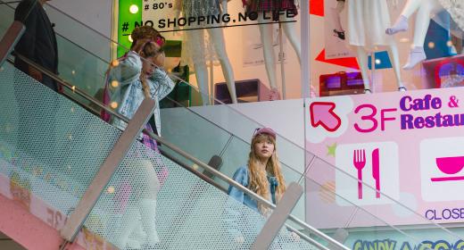 Faire du shopping à harajuku et shibuya