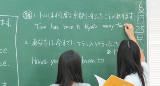 Comment partir au Japon et apprendre le Japonais ?