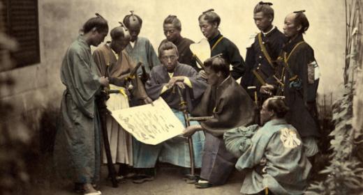 Japon, le pays des samourai