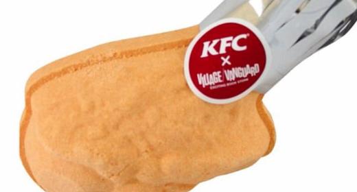 Insolite : au Japon, votre bain pourrait avoir une saveur de poulet frit