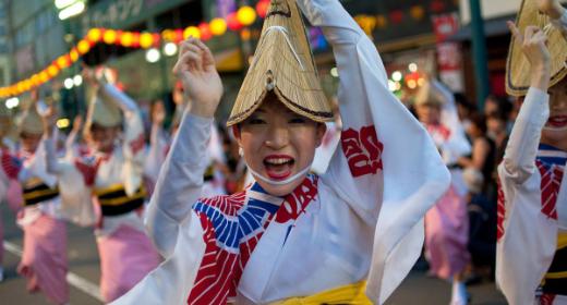 Festivals au Japon : les matsuri