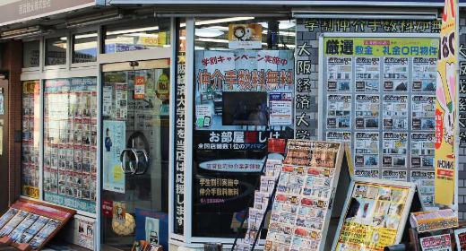 Louer un appartement au Japon