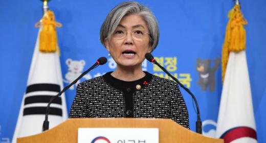 Femmes de réconfort : tensions ravivées entre le Japon et la Corée du Sud