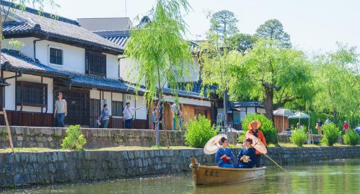 Carnets de voyage : Okayama, la ville jardin