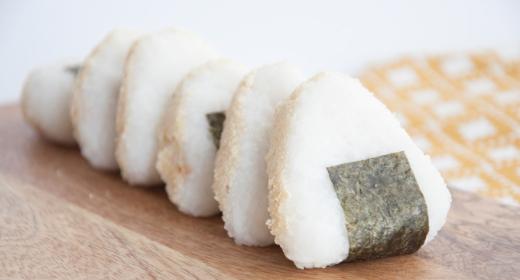 Onigiri : les boulettes de riz fourrées