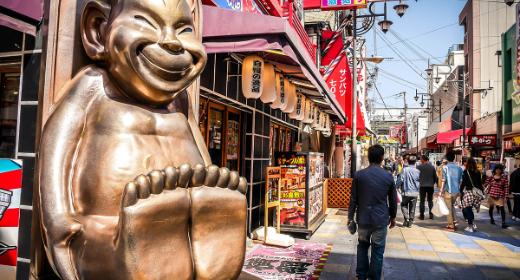 Osaka la ville un peu rebelle du Japon