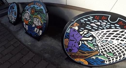 Voyage au Japon : la culture des plaques d'égout illustrées