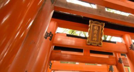 Que faire à Kyoto en 3 jours