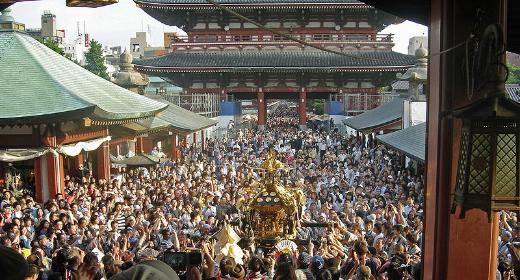 L'humilité du présent au Japon