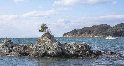 Toshi-Jima, l'authenticité d'un Japon rural