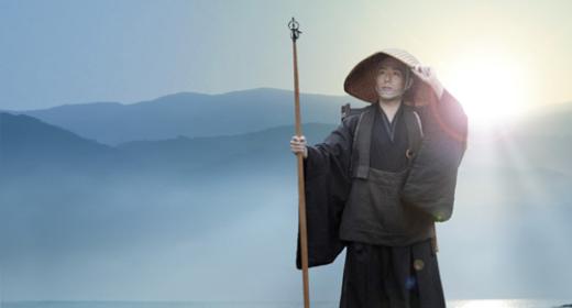 Histoire du zen au Japon